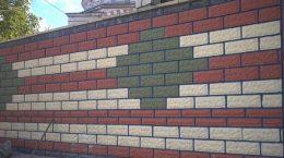 Duvar Baskı Beton Uygulaması 1